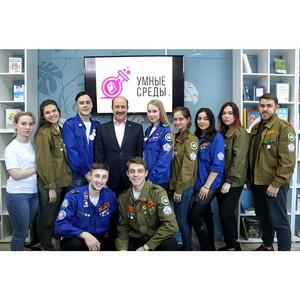 Встреча «без галстука»  Главы города Дмитрия Фельдмана со студентами института