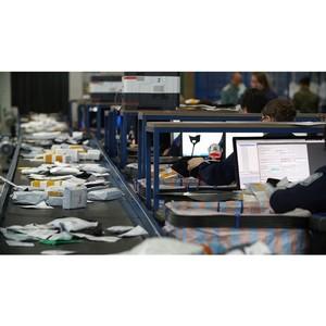 Стоимость заграничных товаров в посылках, прибывающих в Новосибирск, не превышает 500 евро