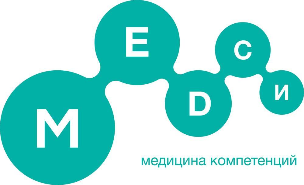 МЕДСИ перезапустил Центр помощи пациентам на дому на базе новых ИТ-решений