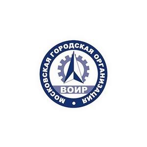 Перспективы развития изобретательской деятельности в городе Москве
