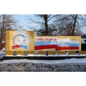 В Тамбовской области каждое пятое предприятие МСП получило господдержку