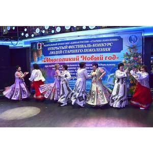 В Югре прошёл фестиваль–конкурс старшего поколения