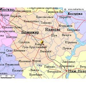 В Коврове запущен новый завод по производству газовых центрифуг
