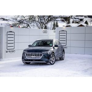 Audi электрифицирует Всемирный экономический форум в Давосе
