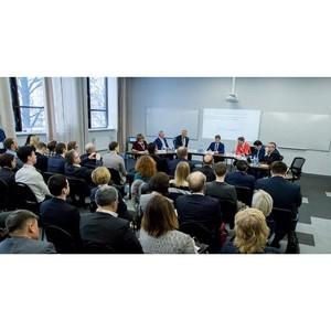 Участники X Гайдаровского форума обсудили налогообложение трансграничной торговли
