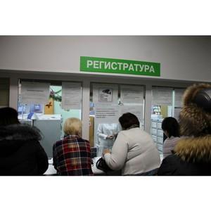 ОНФ в Коми добился улучшения системы записи к врачу в Республиканской стоматологической поликлинике