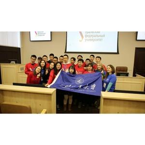Зимний университет открыл двери иностранным студентам