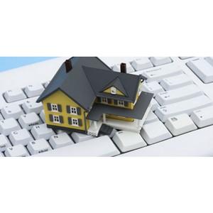Специалисты Управления Росреестра ответят на вопросы про новшества о жилых домиках