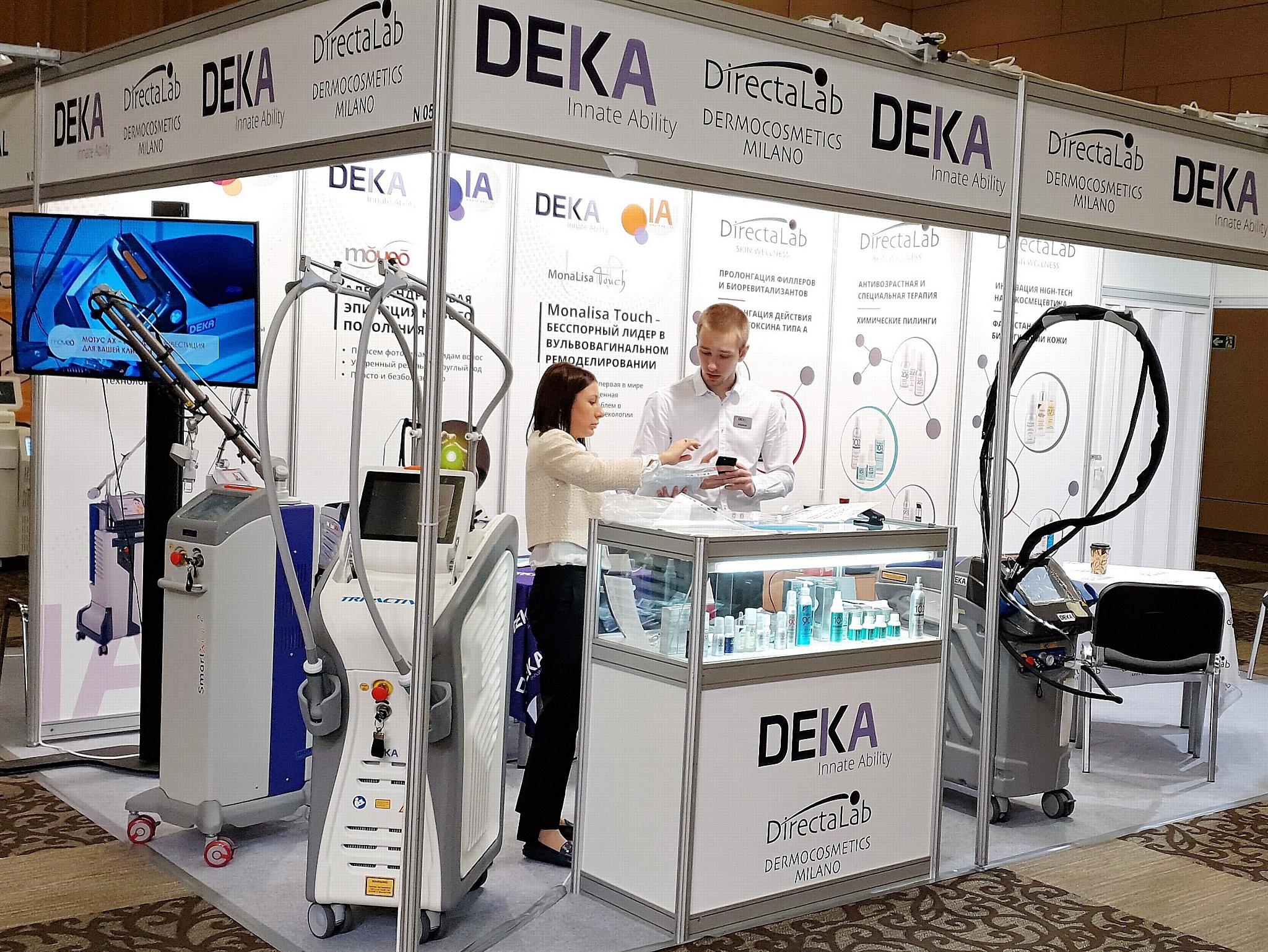 Лазерные системы Deka на международной выставке SAM-Expo – 2019