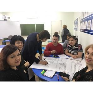 «Инклюзивный центр» в Тюмени подготовил первых выпускников