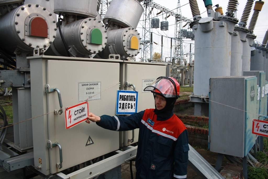 Производственная безопасность и охрана труда – безусловный приоритет в работе энергетиков