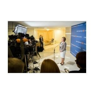 В Совете Федерации состоялась презентация Пензенской области