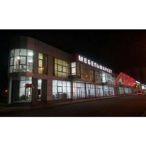 Открылся салон компании «Мебель братьев Баженовых» в Анапе