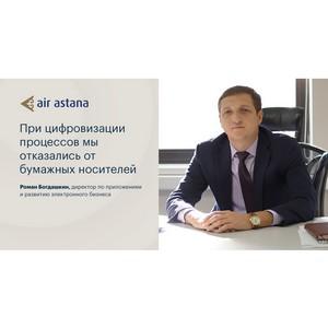 Проект Elma и Air Astana стал победителем международной премии Wow!HR