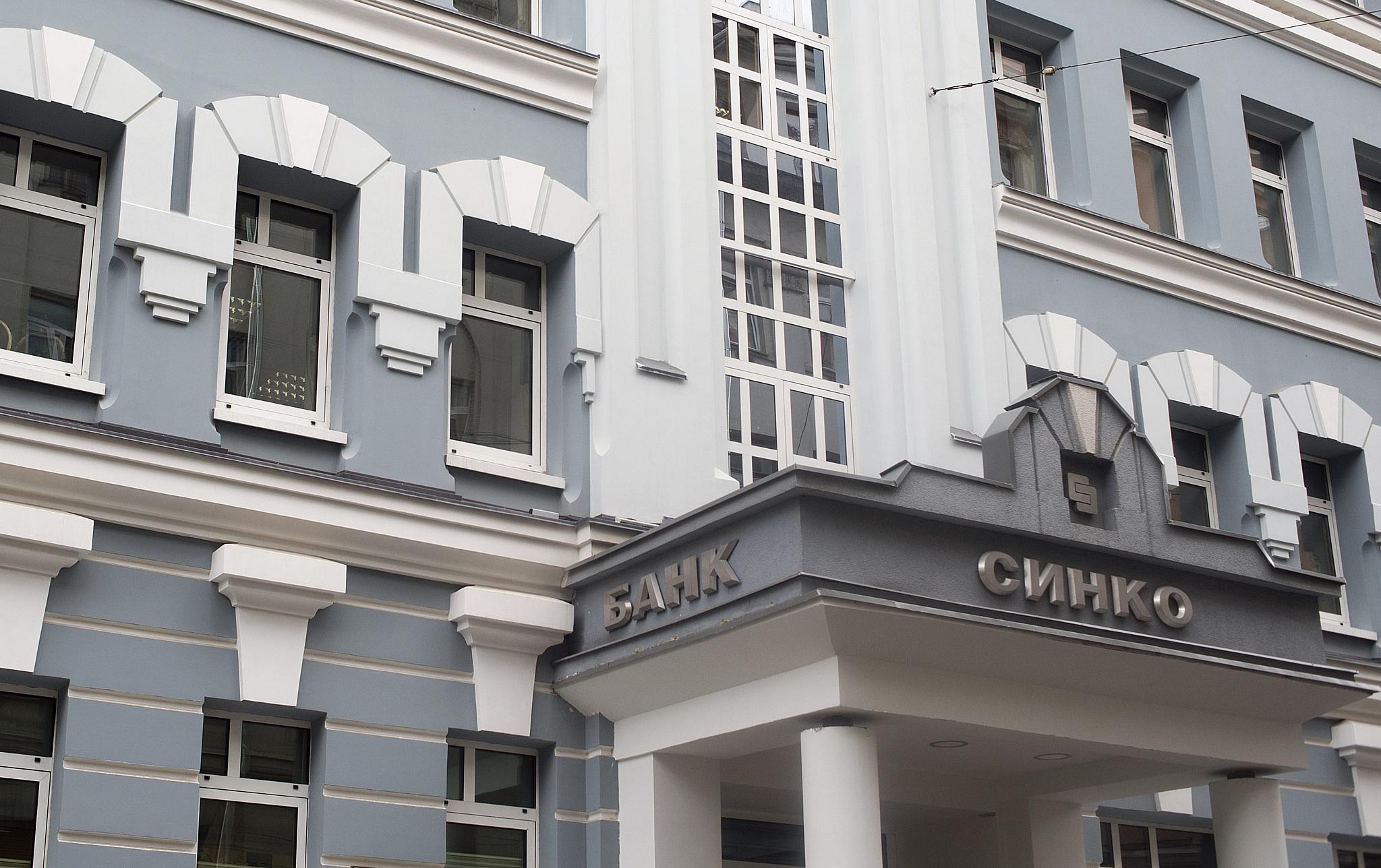 Синко-Банк: курс на технологическое развитие и новые продукты для бизнеса.