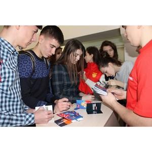 Участники команды «Молодежки ОНФ» в Амурской области присоединились к всероссийской акции «Татьянка»