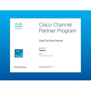 Талмер достиг статуса Cisco Gold Certified Partner