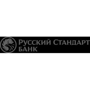 Банк Русский Стандарт выпустил кредитную карту Platinum с льготным периодом в 100 дней