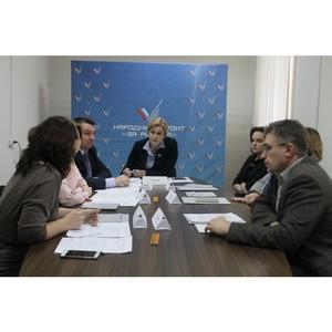 Активисты ОНФ выработали предложения для повышения производительности труда в Вологодской области
