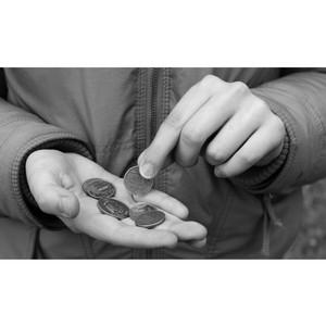 Борьба с бедностью в приоритете у государства