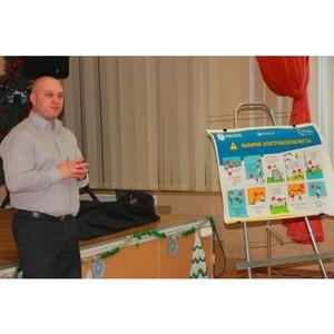 Специалисты Рязаньэнерго продолжают обучать юных жителей региона правилам электробезопасности