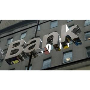 В России уменьшится количество банков