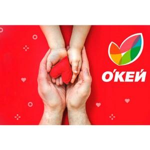ГК «О'Кей» перечислит 6,8 млн руб. на лечение детей — подопечных Русфонда