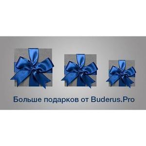 BuderusPRO: больше баллов за установленное оборудование