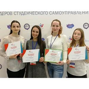 Студентка Рубцовского филиала награждена Дипломом победителя V Конвента студенческих лидеров Алтая