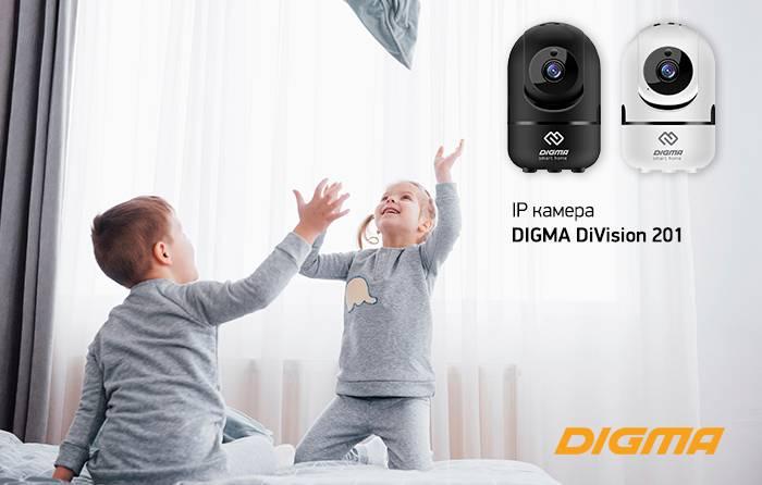 IP-камера Digma DiVision 201: твой взгляд на 360 градусов