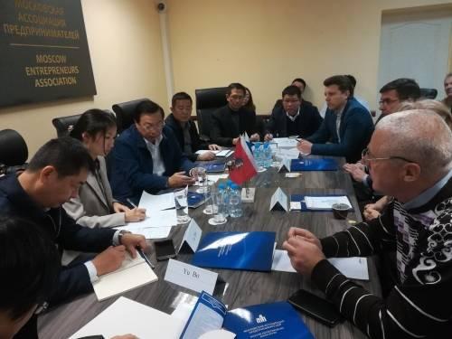Состоялась презентация специального проекта округа Цзуньи по привлечению инвестиций