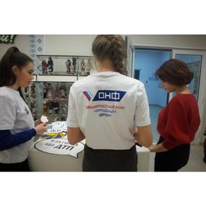 «Молодежка ОНФ» в Коми провела благотворительную ярмарку