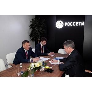 Гендиректор МРСК Центра И. Маковский в рамках РИФ-2019 в Сочи провел встречи с руководителями регионов
