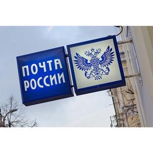 Костромской филиал Почты России присоединился к движению буккросинга