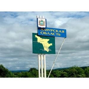 «Продэкспо-2019»: огромный интерес был проявлен к товарам, произведенным в Амурской области