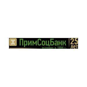Примсоцбанк вошёл в ТОП-50 медийных банков России по итогам 2018 года