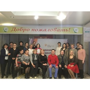 «Инклюзивный центр» продолжит работу в феврале