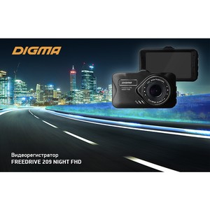 Digma FreeDrive 209 Night FHD: качественная запись даже ночью