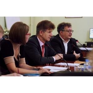 Заседание Комитета по ПОД/ФТ Ассоциации российских банков и МОО «МАП»
