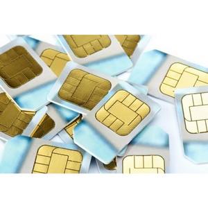 Переработка и утилизация комплекта подключения (SIM-карт)