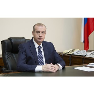 Губернатор Сергей Левченко: «Правительство региона создает все условия для привлечения инвесторов»