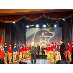 Участие в торжествах по случаю Дня защитника Отечества