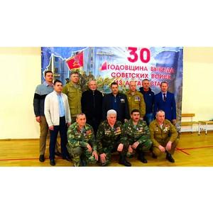 Владимир Семенов принял участие в церемонии открытия Турнира по мини–футболу «Кубок Афгана»