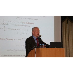 Математика, химия, история: в вузе состоялись традиционные Демидовские чтения