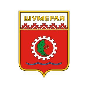 По состоянию на 1 января 2019 года бюджет города Шумерля исполнен с профицитом