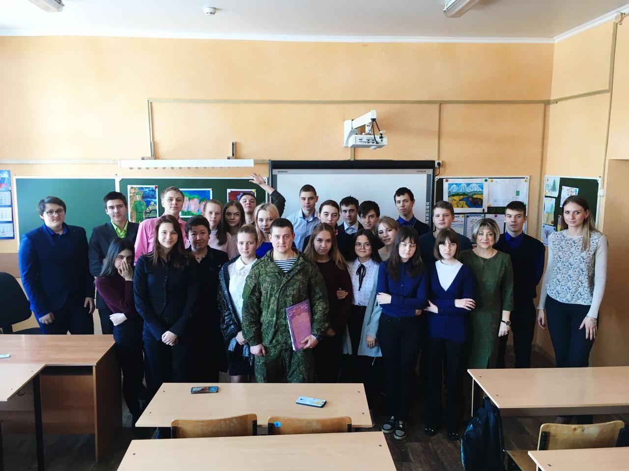 В акциях ОНФ ко Дню защитника Отечества приняли участие около ста учащихся Камчатки