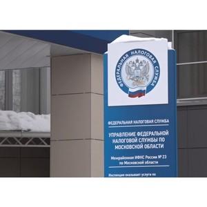 Единый регистрационный центр в подмосковной Электростали автоматизирует обслуживание посетителей
