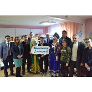 «Тюменская Дармарка» отметила новоселье в Городском общественном центре «Дом НКО»
