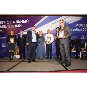 Конкурс «Лидер промышленности РФ – 2017»