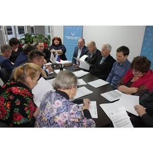 ОНФ в Амурской области провел заседание регионального штаба